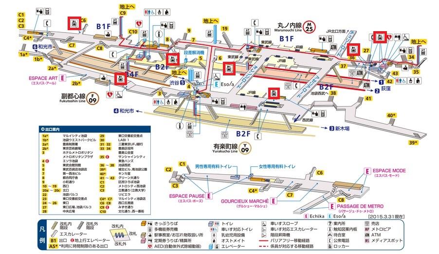 駅構内図コインロッカー