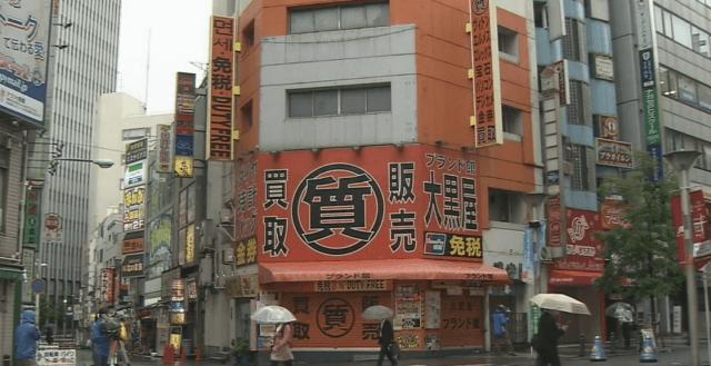 140606_tokyo