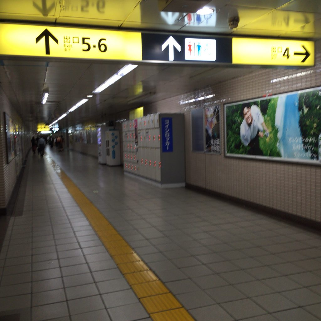 IMG_3629