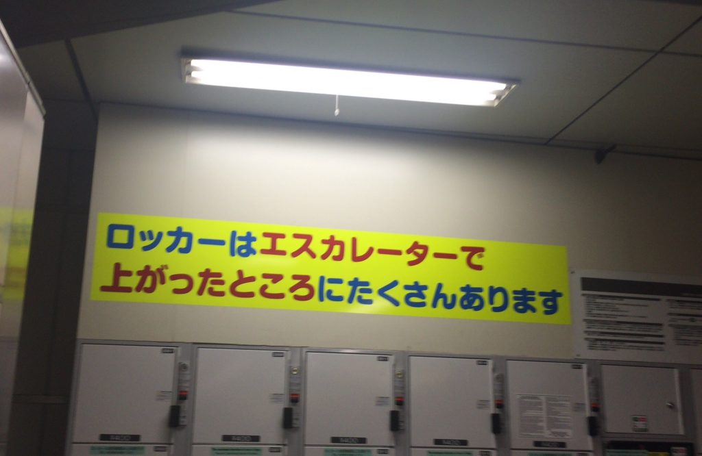 IMG_3773